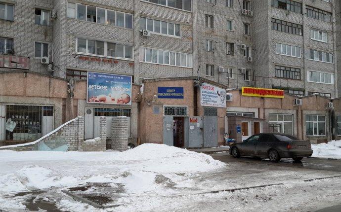 Центр мебельной фурнитуры, Волгоград, 30-летия Победы бул., 31