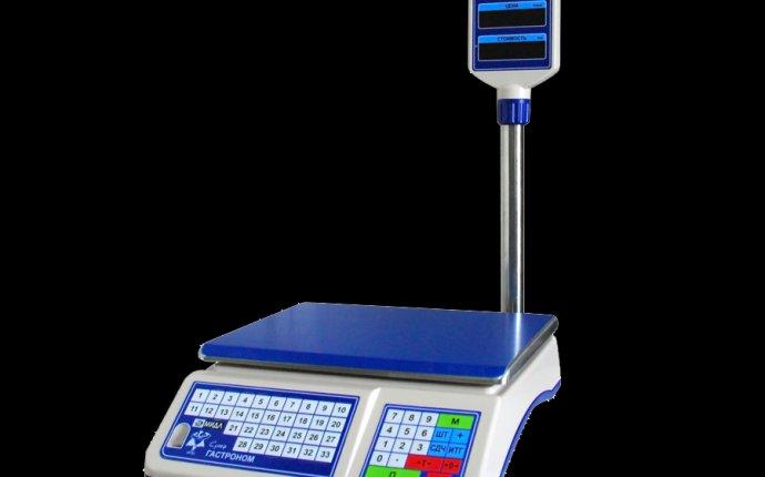 Оборудование для торговли и общепита Био Проект по выгодным ценам